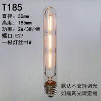 【好货】led灯泡e27螺口复古怀旧暖黄白光节能钨丝螺纹超亮吊led灯