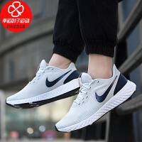 Nike/耐克男鞋新款低帮运动鞋休闲透气舒适轻便减震防滑耐磨跑步鞋BQ3204-018
