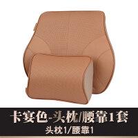 汽车头枕护颈枕牛皮记忆棉车用车枕头座椅靠枕一对车内腰靠套装夏