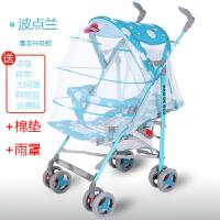 婴儿推车轻便折叠可坐可躺手推车新生儿宝宝伞车冬夏婴儿车 +棉垫雨罩