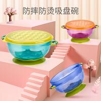 婴儿吸盘碗防摔宝宝餐具便携三件套装儿童辅食碗带盖吃饭防滑硅胶 吸盘碗 3件套
