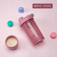 摇摇杯女健身水杯蛋白营养摇粉杯运动奶昔杯便携式杯子搅拌球刻度