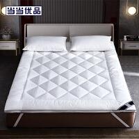 当当优品抗菌防螨软床垫 双人加大床褥180*200cm 白色