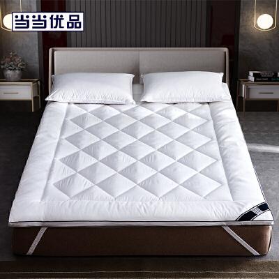当当优品抗菌防螨软床垫 双人加大床褥180*200cm 白色 抗菌防螨软床垫