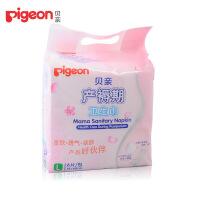 贝亲产褥期卫生巾L(18x60cm)6片/包 产妇护垫*卫生巾XA224