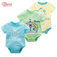 夏季女0-1岁宝宝包屁薄款连体衣婴儿衣服连体衣短袖婴儿三角哈衣