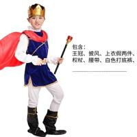 万圣节儿童王子服装幼儿园男童男孩国王装扮礼服化妆舞会演出cos 蓝色