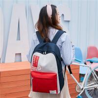 书包初高中学生校园撞色双肩包大容量电脑背包