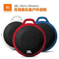 JBL Micro Wireless无线音乐盒 无线蓝牙便携音箱 苹果音响/低音炮 蓝牙音箱 内置锂电 创意音响 苹果iPad mini iPhone平板电脑手机小音箱 数码礼品