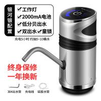 【好货】自动桶装水抽水器压水器饮水机水泵出水器大桶手压式吸水家用取水