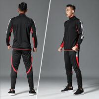 足球训练服套装男秋冬季长袖速干衣健身跑步服足球运动足球裤队服