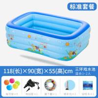 小孩子的游泳池 婴儿游泳池充气加大家庭游泳池 婴幼儿童宝宝浴盆海洋球池