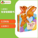 #凯迪克 兔宝宝翻翻书 Baby Bunny Board Books 4册套装 英文原版绘本 英语启蒙