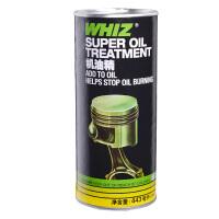 机油添加剂抗磨剂汽车发动机保护剂机油精发动机修复剂