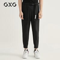 【新款】GXG男装 2021春季运动休闲黑色松紧束脚长裤GB102063C