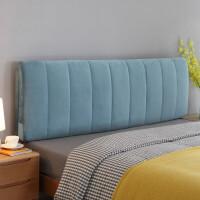定做床头板软包双人实木床大靠背无床头榻榻米靠垫靠枕布艺可拆洗定制