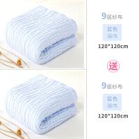 婴儿浴巾秋冬纯棉纱布新生儿洗澡吸水加厚超柔儿童毛巾被宝宝浴巾