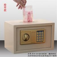 网红存钱罐儿童大容量保险箱储蓄罐创意密码盒子储钱罐不可取