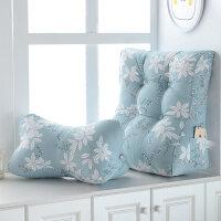 2件组合护腰北欧床上大靠背垫榻榻米靠垫床头软包沙发腰枕可拆洗