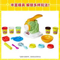 培乐多彩泥妙趣面条机套装 无毒橡皮泥女孩手工玩具 儿童节礼物