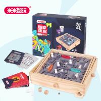 桌游平衡走珠60关木制迷宫益智力玩具5-6-10岁以上儿童成人休闲