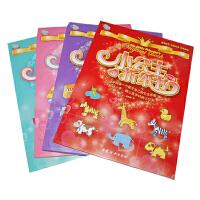 小公主的折纸书(4本/套) (动动小手,做个心灵手巧的小公主。不倒翁、手表、梳妆套、面具、小汽车等,无需剪刀,请动手创造一个属于自己的玩具屋吧!)