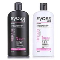 [当当自营] SYOSS丝蕴 深层修护套装(洗发露500ml+润发乳500ml)