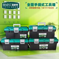 大号家用收纳盒 手提式车载多功能工具箱 塑料工具盒