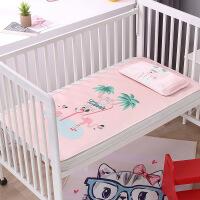 婴儿床凉席冰丝新生儿宝宝儿童夏季透气幼儿园午睡 120*60