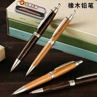 三菱 日本进口100年橡木杆自动铅笔 0.5mm 精致典雅M5-1015