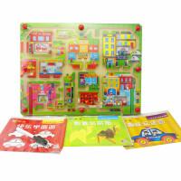 DHA儿童益智玩具 亲子迷宫 桌面游戏 磁性运笔IQ运笔迷宫系列 智慧板 热闹城市