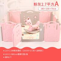 新款儿童滑滑梯室内家用小型秋千乐园宝宝游乐场围栏组合设备家庭玩具模型