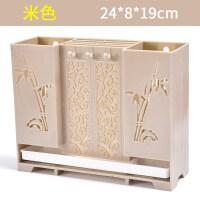 筷子筒 家用塑料壁挂刀座多功能刀具收纳盒刀架筷子笼厨房勺子筷子盒免打孔沥