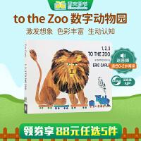 to the Zoo 123到动物园去 英文原版绘本0-3岁儿童启蒙纸板书 艾瑞卡尔爷爷Eric Carle 可搭dea