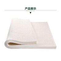 泰国天然橡胶床垫定制做5/10cm榻榻米乳胶床垫经济型褥子1.51.8m定制 10cm 日常款 内套