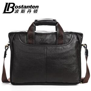 (可礼品卡支付)波斯丹顿男士手提包头层牛皮14寸电脑公文包单肩包男休闲商务男包B10023
