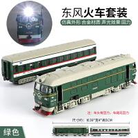 儿童合金玩具车仿真绿皮火车玩具套装回力男孩火车玩具车套装模型 绿色 【套装】