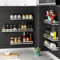 不锈钢厨房调料盒置物架 壁挂式免打孔多层收纳调料罐子调料瓶