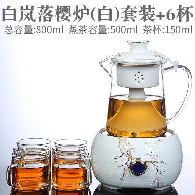 【热卖新品】玻璃蒸汽茶壶陶瓷电陶炉煮茶器套装全自动迷你普洱黑茶电热烧茶炉 加热茶炉电器保修一年煮茶壶