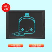 儿童液晶手写板光能小黑板家用非磁性涂鸦画画板电子草稿本写字板