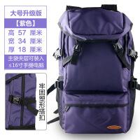 登山旅行背包女�p肩包男旅游大容量�p便徒步�敉��包行李背囊超大