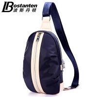(可礼品卡支付)波斯丹顿胸包男休闲帆布韩版女包户外运动腰包旅行单肩斜跨包男包B50131