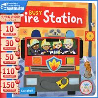 【89选5】#英文原版绘本0 3 6岁 Busy Fire Station 繁忙忙碌的消防局 纸板机关操作活动书 幼儿启