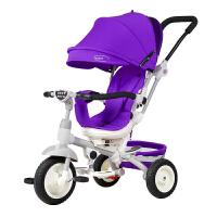 儿童三轮车脚踏车1-3-6岁婴儿手推车宝宝自行车小孩童车YW07童