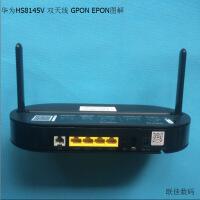 【好货】HS8145V电信光纤猫四口千兆双频广西广东贵州江西甘肃新疆 华为HS8145V GPON版四千兆