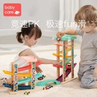 【��!限�r2件5折】babycare趣味�道滑翔� ����益智早教男孩�和�四六�滑行玩具�