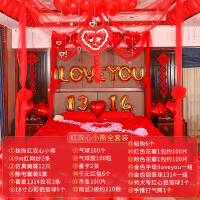 菲寻婚庆用品创意婚房布置婚礼结婚卧室纱幔浪漫韩式拉花装饰套装