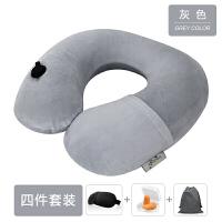 按压式充气u型枕吹气旅行护颈枕脖子U形枕头靠枕飞机便携旅游三宝定制
