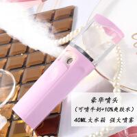 蒸脸器纳米喷雾补水仪器冷喷便携保湿脸部面部加湿神器小美容仪女