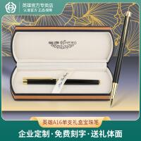 日本三菱一次性水笔UB-105 BOXY 走珠笔(签字笔)0.5mm 博士笔